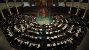 L'assemblea costituente della Tunisia