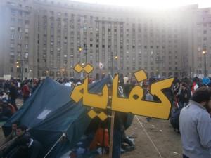 piazza-Tahir-Il-Cairo-(foto-Solera)