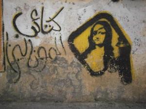 sui muri del Cairo (foto Solera)
