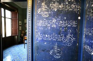 Sotto i versetti forse una tugra, il sigillo dei sultani (foto Giaramidaro)