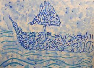 Harrabi Ramzi, dalla mostra Anime migranti