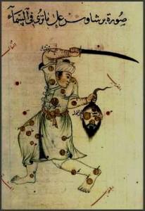 Ḥāmil rāˀs al-ġūl (Algol)