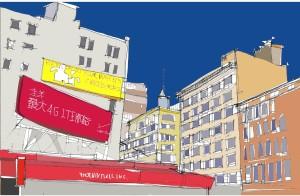 Chinatown a NYC (disegno di F. Schiavo)