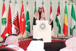 l ministro della difesa saudita Mohammed bin Salman a Riyadh, il 15 dicembre 2015. (Spa-Afp)