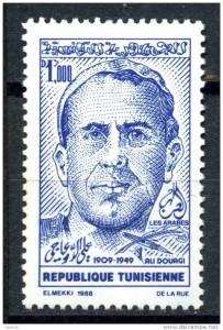 Ali Douagi effigiato in francobollo