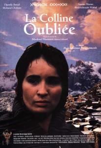 Locandina del film di Abderrahmane Boughermou-1996