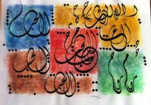 Opera dell'artista italo-tunisino Raouf Gharbiyya