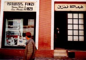 Tipografia Finzi a Tunisi