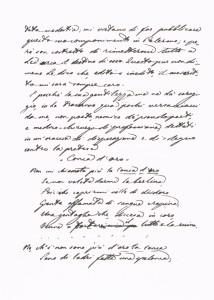 Pagina manoscritta della lettera di Pitrè