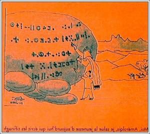 Caratteri tifinagh