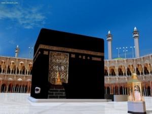 Ricostruzione della Kaaba con la Pietra Nera in basso a  sinistra