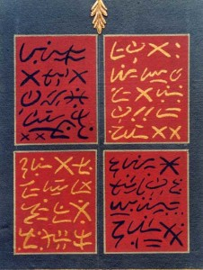 Giusto Sucato, scrittura criptica