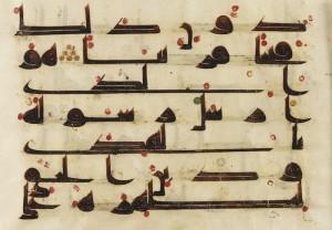 Foglio coranico scritto in caratteri cufici (periodo abbaside - secc. VIII-IX)