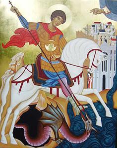Icona di san Giorgio martire, Reggio Calabria