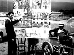 Orazio  Strano, 1964