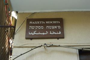 meschita-e-la-locale-trascrizione-dello-spagnolo-mezquita-la-moschea