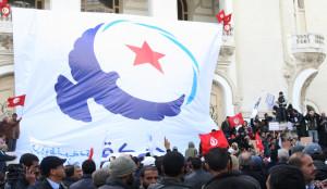 Manifestazione del partito Ennahdha