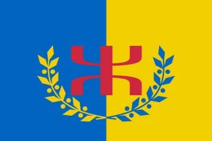 La-bandiera-della-Cabilia