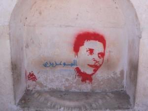 mohamed-bouazizi-simboli-della-rivoluzione