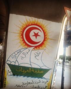"""La """"nave delle libertà"""", con la scritta nelle vele uguaglianza, giustizia e ordine (ph. Sciarrone)"""