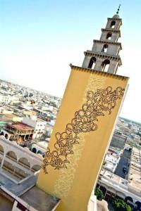 -minareto-di-gabes-con-graffito-realizzato-da-e