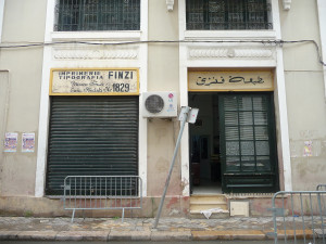 Tipografia Finzi, a rue de Russie, Tunisi (ph L. Faranda).