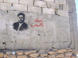 farhat-hached-in-un-graffito-del-gruppo-ahl-al-kahf