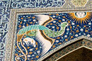 Il Simurgh, simbolo, nella mitologia persiana, del desiderio di conoscenza