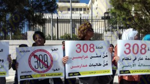 2-protesting-against-article-308-in-jordan