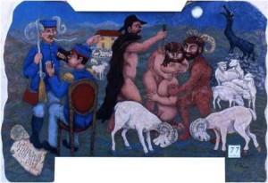 Murales-a-Radicaro-Fiamignano-Il-delatore-2006-Yelitza-Altamirano-Valle