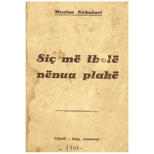 1486611093_2813_ft448752_sic-me-thote-nenua-mua-musine-kokalari