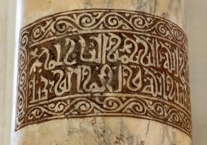 Colonna-a-La-Martorana-a-Palermo-iscrizione-cufica