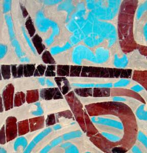 Grafie, Museo dell'arte islamica. Pergamonmuseum, Berlino (ph.Pierantoni)