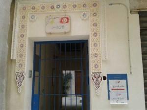 4-casa-tunisia-a-mazara