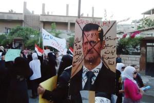 Proteste-contro-il-regime-di-Bashar-Assad.