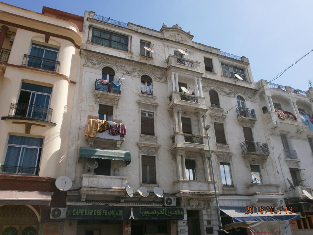 Camera Commercio Italo Marocchina Casablanca : Etnografia dal finestrino. sguardi sul marocco da un pullman in