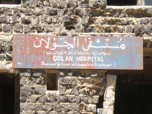 Siria, Golan (ph. Pierantoni)
