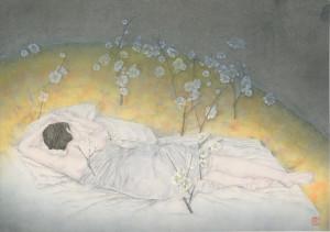Zhang Yidan, Figura, 2016