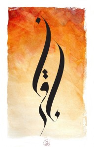 Riproduzione-calligrafica-della-parola-igra-Paper-Textures-Pack-II-by-Hibbary-link-by-Sedat-Aktan-pinterest.com_