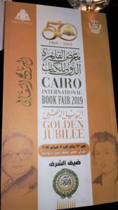 Manifesto-con-immagine-della-studiosa-Suhayr-Qalamawi-sul-Manifesto-della-Fiera-del-libro-al-Cairo-ph.-F.-Corrao.