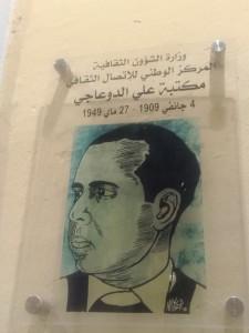-Ritratto-di-Douagi-Centro-nazionale-della-comunicazione-culturale-in-Medina