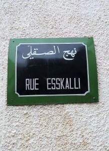 4-rue-eskalli-via-del-siciliano-hafsia-medina-di-tunisi-ph-jamel-chabbi