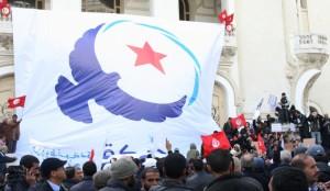 ennahda-tunisia-e1526111668972