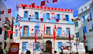 siege_de_lunion_generale_tunisienne_du_travail_-_place_mohamed_ali_photo1