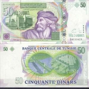 billets-de-banque-tunisie-pk-n-91-50-dinar
