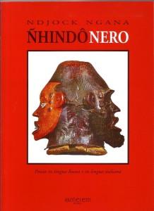 nhindo-1