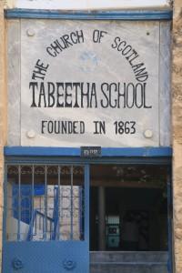 tabeetha-school-entrance