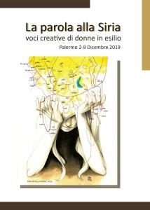 brochure_la_parola_alla_siria_page-0001
