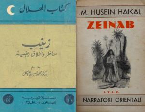 il-romanzo-nella-versione-originale-in-arabo-e-nella-traduzione-in-italiano