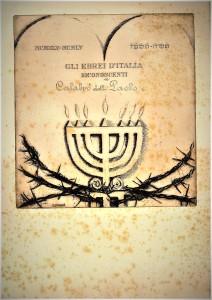 1diploma-comunita-israelitica_page-0001